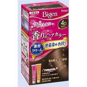 ホーユー ビゲン 香りのヘアカラー クリーム 4D 落ち着いたライトブラウン × 3 点セット