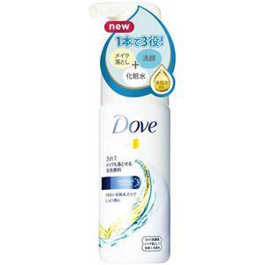 (まとめ)ユニリーバ Dove(ダヴ) ダヴ3in1メイクも落とせる泡洗顔料 【×3点セット】