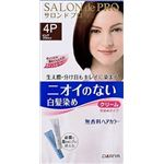 ダリヤ サロンドプロ 無香料ヘアカラー早染めC(白髪用)4P × 3 点セット