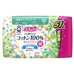 大王製紙 ナチュラ さら肌さらりコットン100%吸水ナプキン少量用 51枚(大容量) × 3 点セット