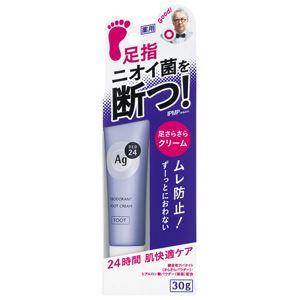 (まとめ)資生堂 AGデオ24 エージーデオ24 デオドラントフットクリーム 【×3点セット】