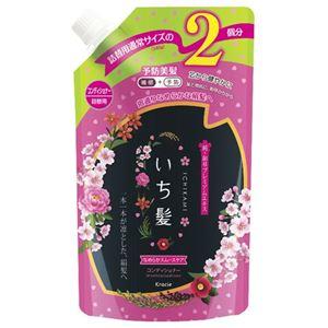 クラシエホームプロダクツ販売いち髪なめらかスムースケアコンディショナー詰替用2回分×3点セット