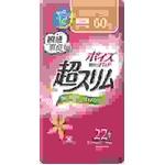日本製紙クレシア ポイズ 肌ケアパッド 超スリム 安心の中量用 22枚 × 3 点セット