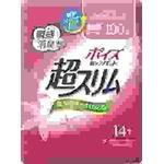 日本製紙クレシア ポイズ 肌ケアパッド 超スリム 多い時・長時間も安心用 14枚 × 3 点セット