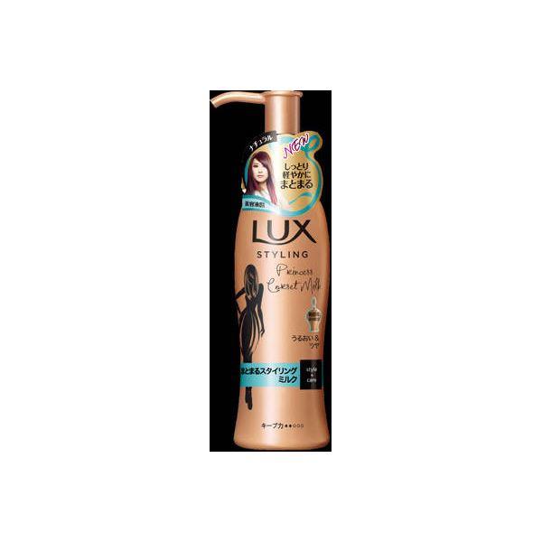 ユニリーバ ラックス 美容液スタイリング まとまるスタイリング ミルク × 3 点セット