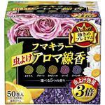 (まとめ)フマキラー 虫よけアロマ線香5色パック 不快害虫用 【×3点セット】