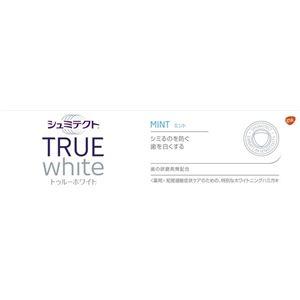 (まとめ)グラクソスミスクラインシュミテクトトゥルーホワイト80g【×3点セット】