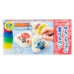 旭化成ホームプロダクツ サランラップに書けるペン6色セット × 3 点セット