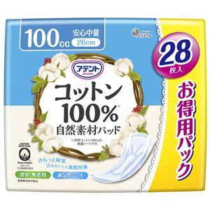 (まとめ)大王製紙アテントコットン100%自然素材パッド安心中量大容量パック28枚【×3点セット】