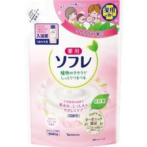 バスクリン 薬用ソフレ スキンケア入浴液 やさしいフローラルの香り つめかえ用600ml × 3 点セット
