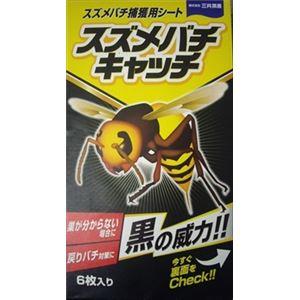 三共消毒 スズメバチキャッチ6枚 × 3 点セット
