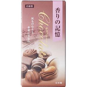 孔官堂 香りの記憶チョコレートバラ詰 × 3 点セット