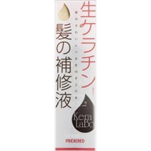 柳屋本店 ケララボ 生ケラチン髪の補修液 × 3 点セット