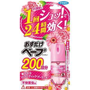 フマキラー おすだけベープスプレー200回分ロマンティックブーケの香り × 3 点セット
