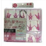 アイセン工業 LK421 便利フック快適角ハンガー30P ピンク × 3 点セット