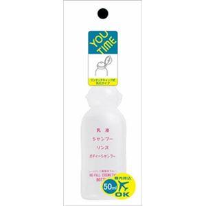 貝印 KC1203Y/T化粧ボトル乳白色50ml × 12 点セット
