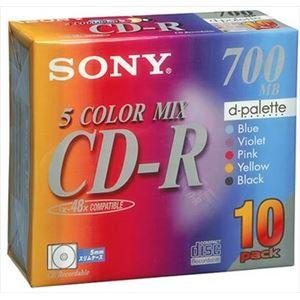 ソニー CD‐R カラー10P 10CDQ80EXS × 3 点セット - 拡大画像