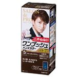 ダリヤ サロンドプロ ワンプッシュメンズカラー(白髪用) 5【ナチュラルブラウン】 × 3 点セット
