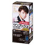 ダリヤ サロンドプロ ワンプッシュメンズカラー(白髪用) 6【ダークブラウン】 × 3 点セット