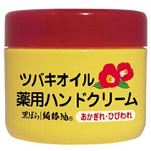 (まとめ)黒ばら本舗黒ばら椿オイルツバキオイル薬用ハンドクリーム80G【×6点セット】