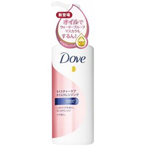 (まとめ)ユニリーバ Dove(ダヴ) ダヴモイスチャーケアオイルクレンジング 【×3点セット】