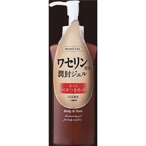 黒龍堂 ハイスキン モイストジェル × 3 点セット