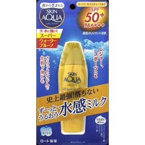 ロート製薬 スキンアクア スーパーモイスチャーミルク 40mL × 3 点セット
