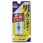 シービック デオナチュレ 男ソフトストーンW20G × 3 点セット