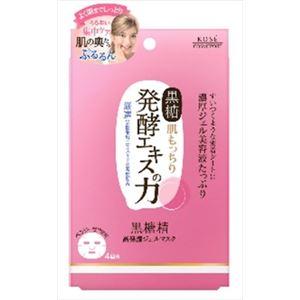 コーセーコスメポート 黒糖精 高保湿ジェルマスクオイルインクリーム × 3 点セット