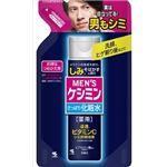 小林製薬 メンズケシミン化粧水詰替 140ml × 3 点セット