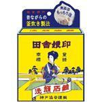 渋谷油脂 田舎娘印洗顔石鹸100G × 6 点セット