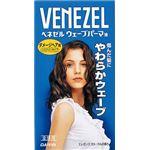ダリヤ ベネゼルウェーブパーマ液 ダメージヘア用 (全体用) × 3 点セット