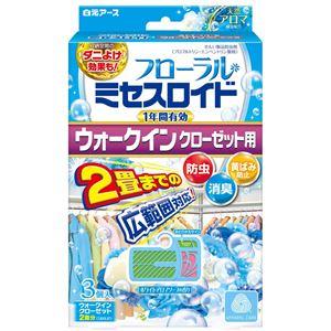白元アース フローラルミセスロイド ウォークインクローゼット用 3個入 1年 ホワイトアロマソープの香り × 3 点セット