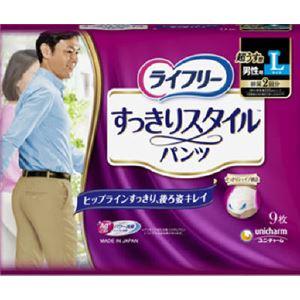 (まとめ)ユニ・チャームライフリーすっきりスタイルパンツ男L9枚【×3点セット】