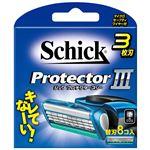 シック(Schick) プロテクタースリー替刃(8コ入)