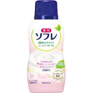 バスクリン 薬用ソフレ スキンケア入浴液 やさしいフローラルの香り 本体 720ml × 3 点セット