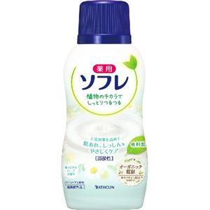 バスクリン 薬用ソフレ スキンケア入浴液 ほっとするハーブの香り 本体 720ml × 3 点セット
