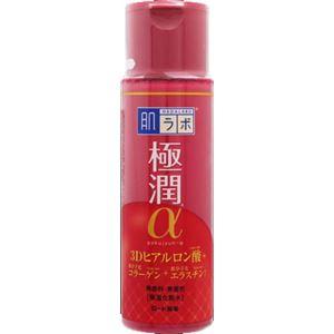 ロート製薬 肌ラボ 極潤αハリ化粧水 170ml × 3 点セット