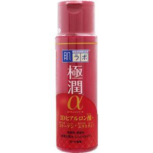 ロート製薬 肌ラボ 極潤αハリ化粧水しっとりタイプ 170ml × 3 点セット