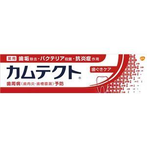 (まとめ)グラクソスミスクラインカムテクト歯ぐきケア115G【×6点セット】