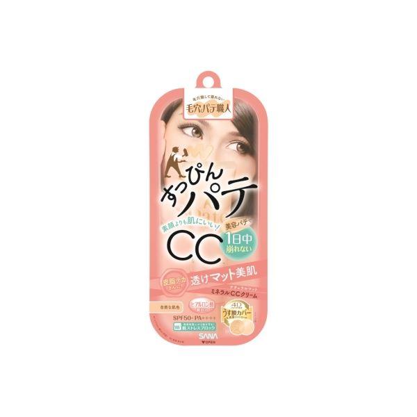 (まとめ)常盤薬品工業 サナ 毛穴パテ職人 ミネラルCCクリーム NM 【×3点セット】