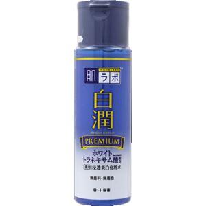 ロート製薬 肌ラボ 白潤プレミアム 薬用浸透美白化粧水 170mL × 3 点セット
