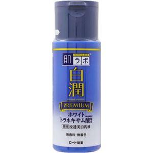 ロート製薬 肌ラボ 白潤プレミアム 薬用浸透美白乳液 140mL × 3 点セット