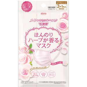 興和新薬ほんのりハーブが香るマスクローズの香り3+1枚×10点セット