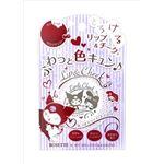 ロゼット マイメロディ リップ&チーク グロウチェリー × 6 点セットの画像