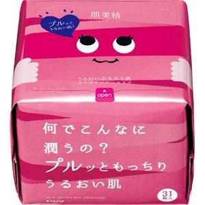 (まとめ)クラシエ肌美精デイリーモイスチュアマスク(うるおい)【×3点セット】