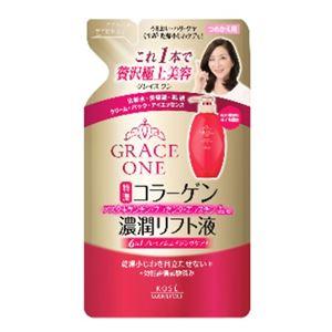 (まとめ)コーセーコスメポートグレイスワン濃潤リフト液つめかえ【×3点セット】
