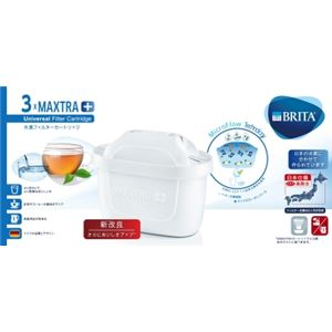 ブリタ マクストラプラス交換用フィルター3 × 1 点セット