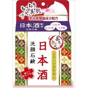 渋谷油脂 釜焚熟成日本酒洗顔石鹸80G × 6 点セット
