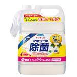 フマキラー  キツチン用アルコール除菌スプレーつめかえ用5L